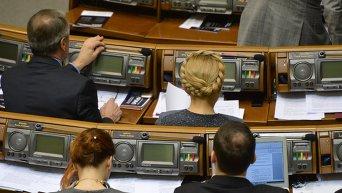 Юлия Тимошенко на заседании Верховной Рады. Архивное фото