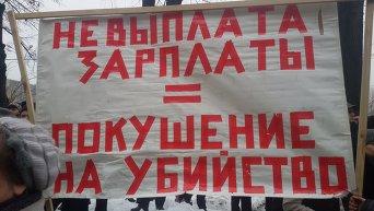 Митинг рабочих Южмаша в Днепропетровске