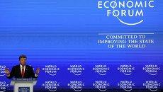 Президент Украины Петр Порошенко на Всемирном экономическом форуме в Давосе
