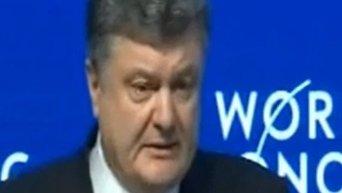 Петр Порошенко продемостнировал в Давосе фрагмент маршрутки, обстрелянной под Волновахой