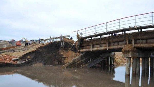 Поврежденный мост