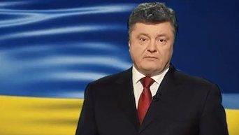 Поздравление Петра Порошенко с Днем соборности Украины