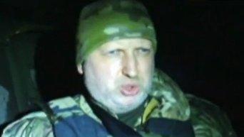 Александр Турчинов рассказал о ситуации в донецком аэропорту