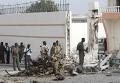 Взрыв у президентского дворца в Могадишо, столице Сомали