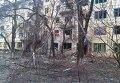Последствия обстрелов в Горловке