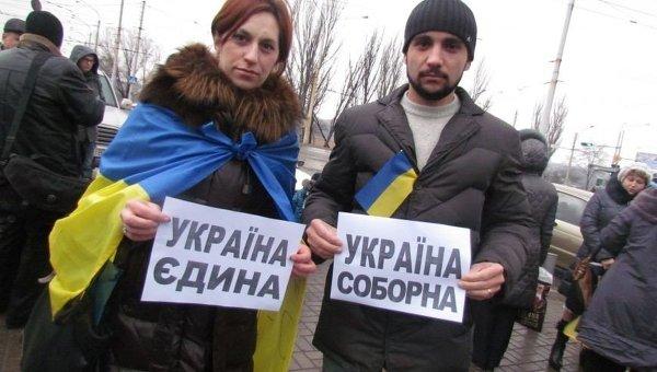 День Соборности Украины в Мариуполе