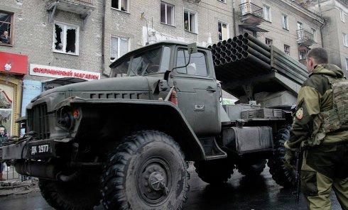 Боевики в Донецке. Архивное фото
