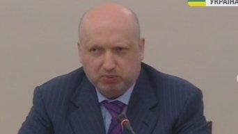 Турчинов об усилении пропускного контроля в зоне АТО. Видео