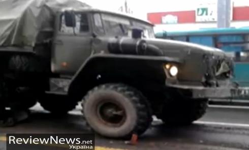 Ополченцы на Урале врезались в пассажирский автобус в Донецке. Видео