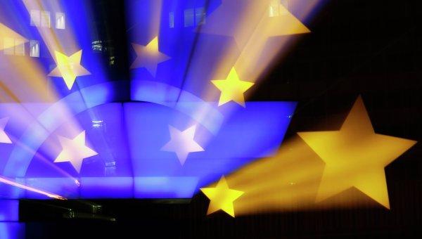 Логотип еврозоны