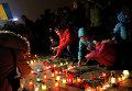 Акция памяти жертв обстрела в Мариуполе