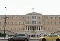 Досрочные выборы в Греции
