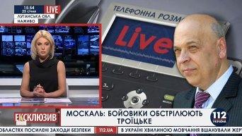 Москаль vs. Соскин. Видео