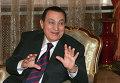 Эка-президент Египта Хосни Мубарак