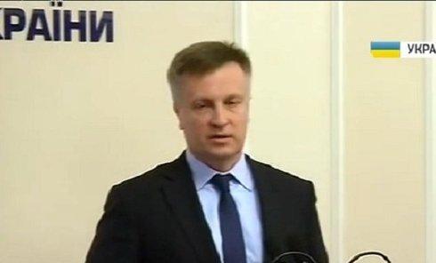 Брифинг Валентина Наливайченко
