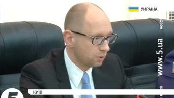 Яценюк рассказал о введении ЧС в Донбассе. Видео