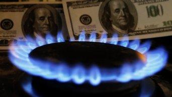 Денежные купюры и газ