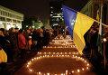 Вильнюс, траур по погибшим мариупольцам