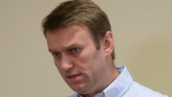 Российский оппозиционный политик Алексей Навальный