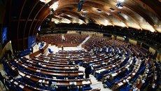 Пленарное заседание зимней сессии ПАСЕ