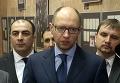 Яценюк: 70 лет назад бойцы из Житомира и Львова освободили концлагерь в Освенциме. Видео