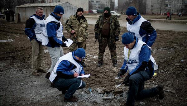 Представители ОБСЕ в Мариуполе