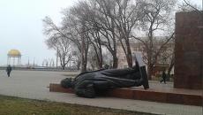 В Бердянске снесли памятник Ленину