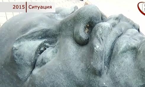 Бердянск остался без Ленина