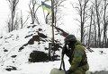 Военнослужащий Украины