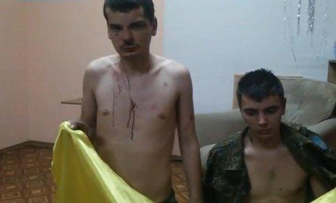 Пленные украинские солдаты. Видео
