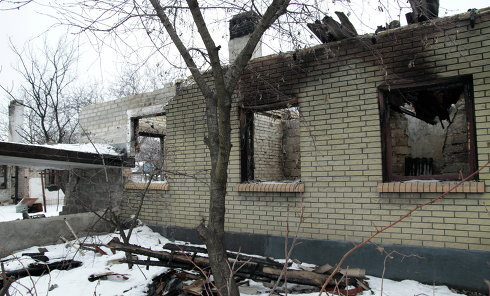 Ситуация в Донецкой области