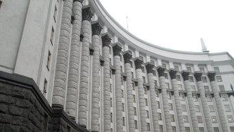 Здание Кабинета министров Украины. Архивное фото