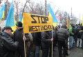 Митинг с требованием прекратить закупки ядерного топлива Westinghouse в Украину