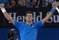 Джокович в пятый раз выиграл Australian Open. Видео