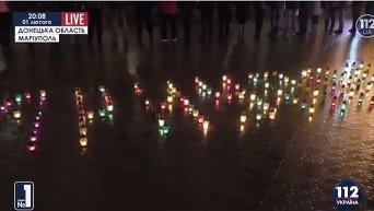 В Мариуполе почтили память погибших при обстреле 24 января