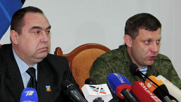 Плотницкий и Захарченко. Архивное фото