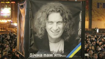 Церемония прощания с Кузьмой на Майдане Незалежности в Киеве