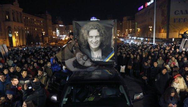 Церемония прощания с лидером Скрябина Андреем Кузьменко на Майдане Незалежности
