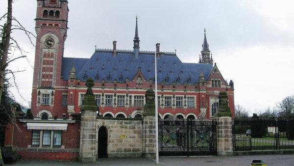 Дворец мира в Гааге, где находится резиденция Международного Суда