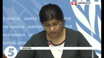 ООН  жертвах конфликта в Донбассе. Видео