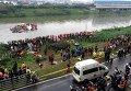 Крушение самолета TransAsia Airways на Тайване