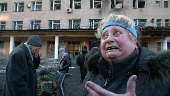 Ситуация в Донецке