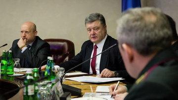 Секретное военное решение Порошенко - Турчинова. Что внутри?