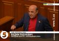 Рабинович: мне не нужна депутатская неприкосновенность. Видео