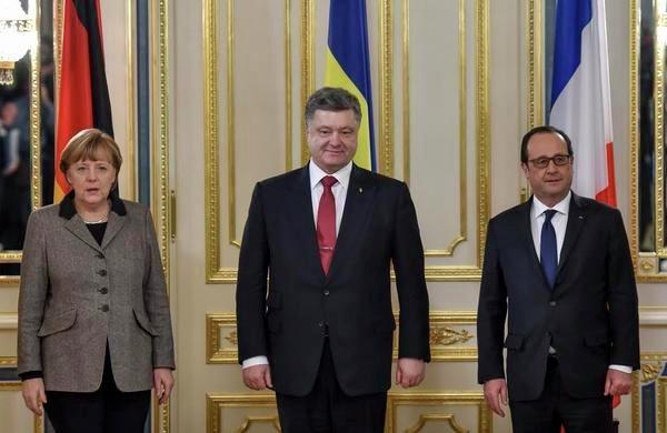 Встреча Петра Порошенко, Ангелы Меркель и Франсуа Олланда