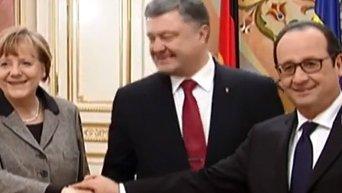 Встреча Петра Порошенко, Ангелы Меркель и Франсуа Олланда в Киеве