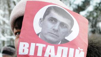 Митинг с требованием отставки генпрокурора Яремы в Киеве