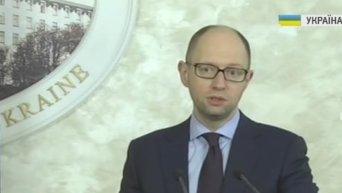 Яценюк планирует увеличить реверсные поставки газа из ЕС. Видео