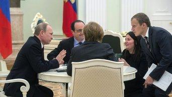 Президент России Владимир Путин, президент Франции Франсуа Олланд и федеральный канцлер Германии Ангела Меркель (слева направо)