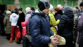 Переселенцы с Донбасса. Архивное фото